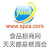東莞市一家人食品有限公司